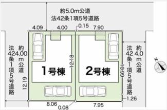 【区画図】高知市竹島町