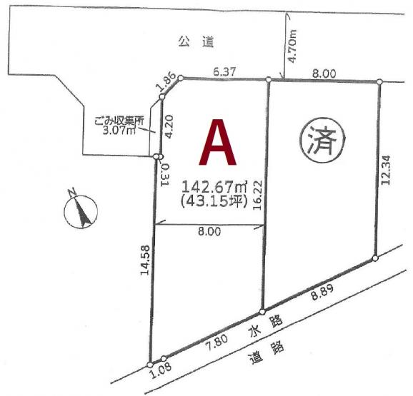 【土地図】売地 茅ヶ崎市高田4丁目 A区画