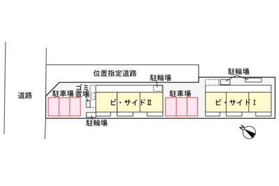 【駐車場】ビサイド2(ビサイドツー)