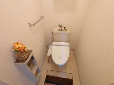 【トイレ】タウンハイツ南町