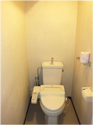 【トイレ】リベラス21 9棟