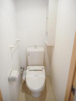 【トイレ】ハピネス向日葵