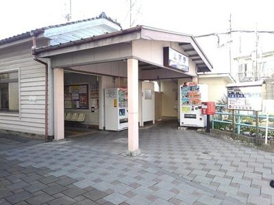西日本鉄道甘木線 北野駅まで710m