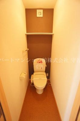 【トイレ】ハイツ・クレール坂東B