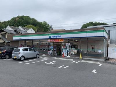 ファミリーマートおごと温泉店