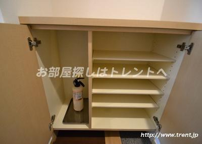 【収納】ベジフル北新宿弐番館