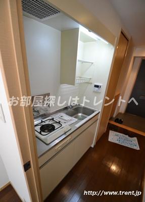 【キッチン】ベジフル北新宿弐番館