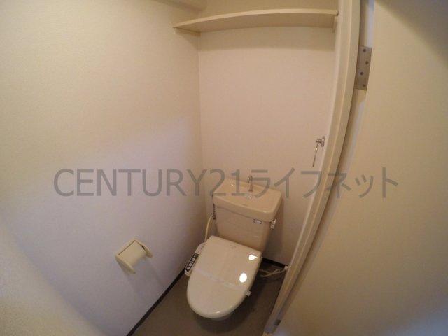 【トイレ】サウスフラット