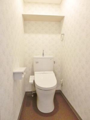 ダイアパレス大名ガーデン(3LDK) トイレ