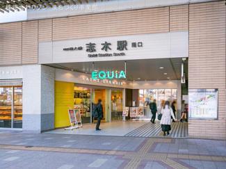 東武東上線「志木」駅 距離1600m