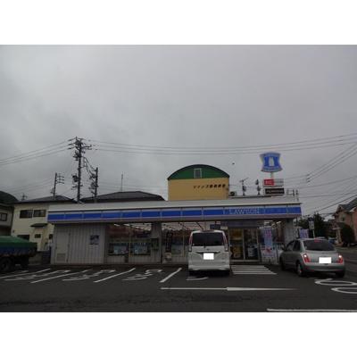 コンビニ「ローソン松本並柳店まで697m」