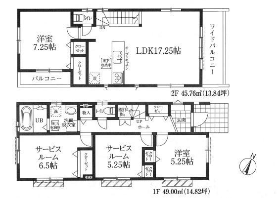 土地面積112.17平米 建物面積94.76平米  収納付きの使い勝手の良い間取りです!