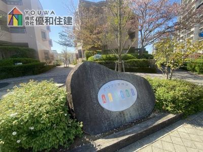 【外観】ア・ラブリ西神南 10番館