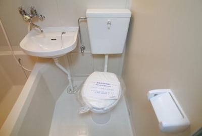 【トイレ】アーバン本山