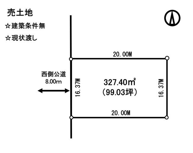 【土地図】幕別町旭町売土地