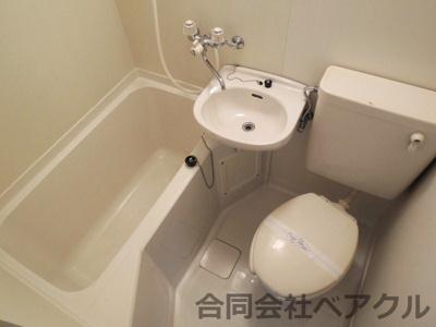 【浴室】光輝マンション