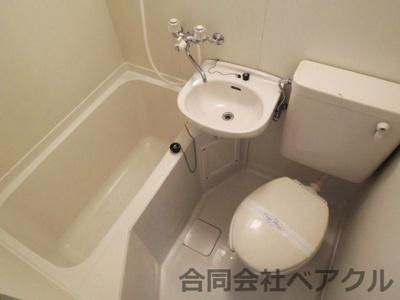 【トイレ】光輝マンション