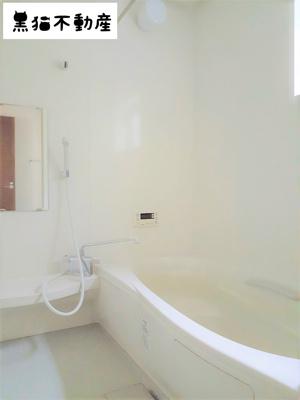 【浴室】百人町戸建