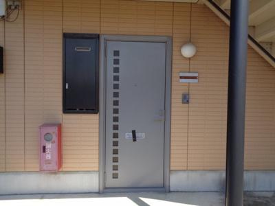 【玄関】グリーンハイツC棟