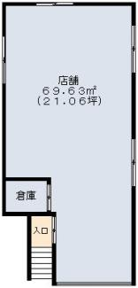 Cube Kunitachi