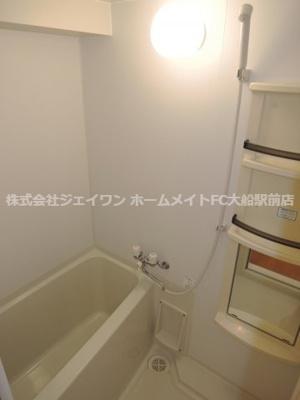 【浴室】鎌倉服部ビル