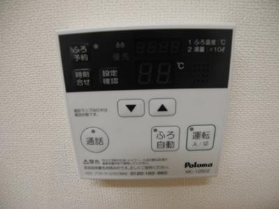 【設備】A&m felicie(アム フェリシェ)