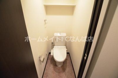 【トイレ】ラ・フォーレ島之内Ⅱ
