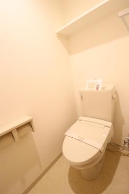 【トイレ】Ⅴesta(ウェスタ)