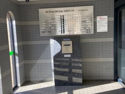 【エントランス】ライオンズマンション姫路西今宿