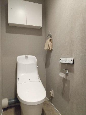 【トイレ】北品川サンハイツ