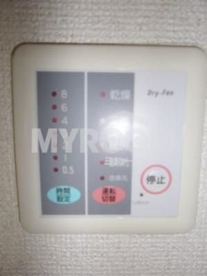 浴室乾燥機付★(同一仕様写真)