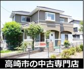 高崎市和田多中町 中古住宅の画像