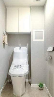 【トイレ】アークプラザ荒川公園