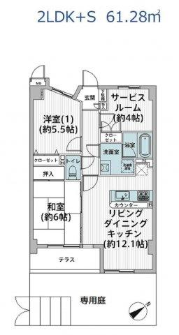 2SLDK 専有面積:61.28m2 テラス面積:4.84m2 専用庭面積:24.72㎡ 新規リリノベーション済み