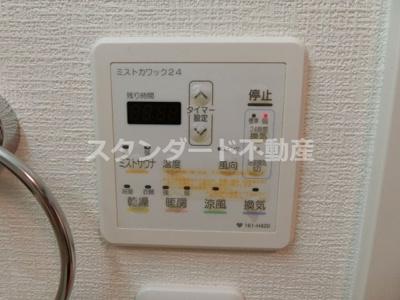 【設備】プレジオ天神橋