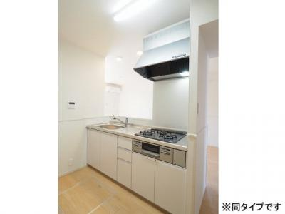 【キッチン】フィオーレA