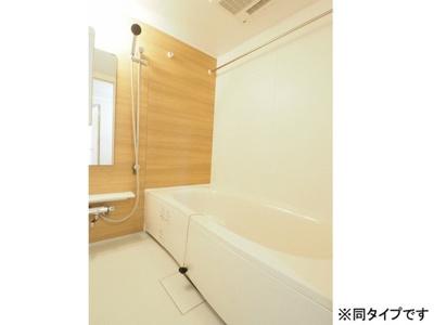 【浴室】フィオーレA