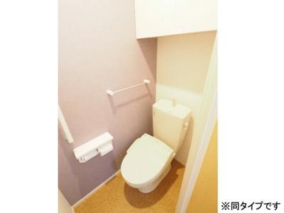 【トイレ】フィオーレA