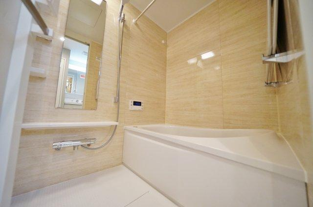【浴室】ハイネス保土ヶ谷