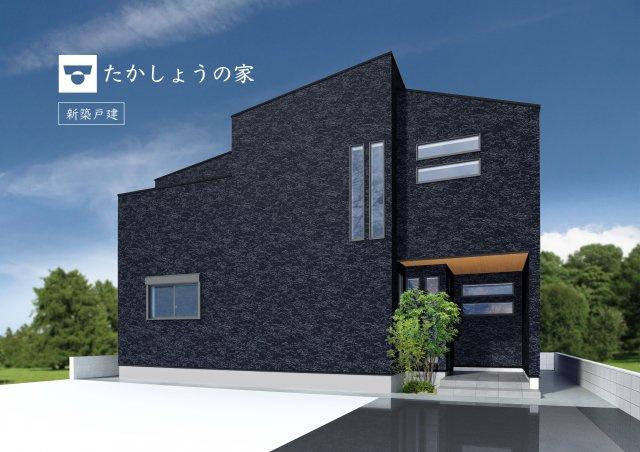 西岡本3丁目Ⅱ 2号地 新築戸建の画像