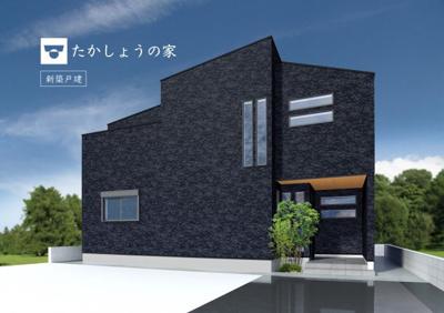 【外観】西岡本3丁目Ⅱ 2号地 新築戸建