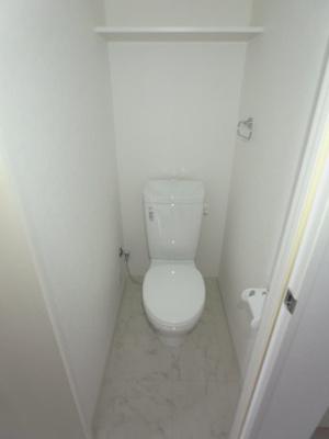 【トイレ】ガストハウス今池