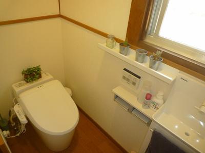 【トイレ】中貫二丁目11番7号