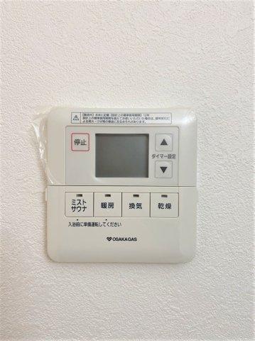 冬は暖房、夏は冷房が浴室で使えます^^ 浴室乾燥もあるので梅雨の日も安心! ミストサウナ付きです^^