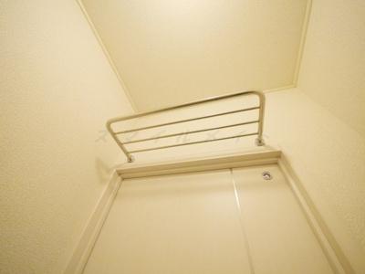 【トイレ】Adonis Casa