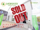 桜川市富士見台第1 新築戸建 1号棟の画像