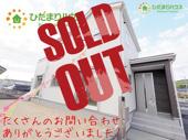 桜川市富士見台第1 新築戸建 3号棟の画像