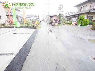 ★駅が近いから通勤通学も安心です!(^^)!