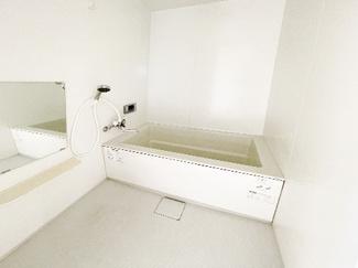 【浴室】緑1丁目