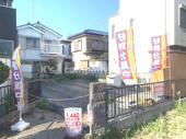 寒川町一之宮3丁目 建築条件なし 売地の画像
